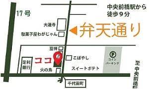 宮入個別指導塾の地図